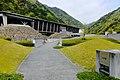 Mizunokuni park and museum.JPG