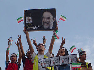 Presidency of Mohammad Khatami - Khatami Support Moeen in 2005 presidential election