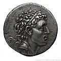 Monnaie Tétradrachme Argent Pergame portrait Eumène II DROIT.jpg