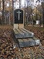 Monument NKVD-Victims, Gorkij Park Vinnytsya 01.jpg