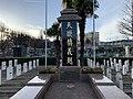 Monument morts Indochinois Cimetière Nogent Marne Perreux Marne 4.jpg