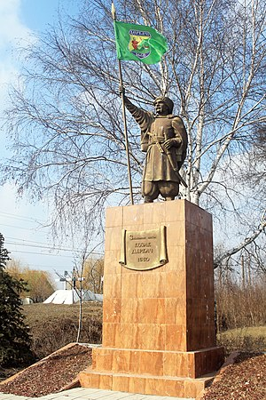 Monument to Cossack Derkach in town Derhachi Ukraine.jpg