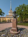 Monument to Glinka in Alexander Garden.jpg