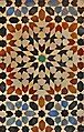 Mosaïc in the Ben Youssef Madrasa, Morocco (2).jpg