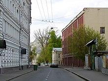 Справка для работы в Москве и МО Якиманский переулок москва зао лаборатория анализа крови