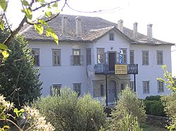 The building that houses the secular administration at Karyes
