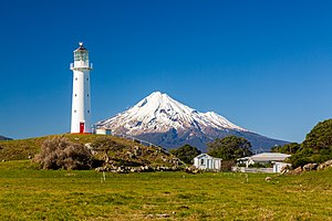 Cape Egmont Lighthouse - Cape Egmont and Mount Taranaki