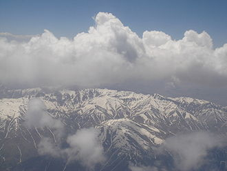 Hindu Kush - Image: Mountains of Afghanistan