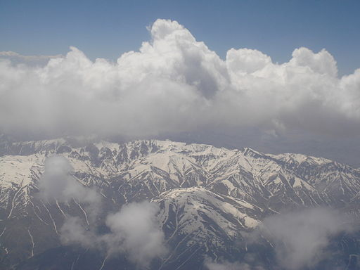 Mountains of Afghanistan