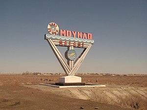 Mo'ynoq - The entrance of Mo'ynoq