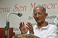 Mrinal Gupta Delivers 7th Benu Sen Memorial Lecture - Kolkata 2018-05-26 2819.JPG