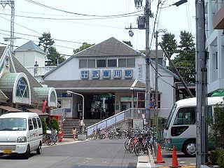 Mukogawa Station Railway station in Amagasaki, Hyōgo Prefecture, Japan