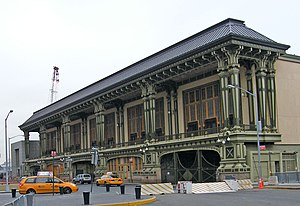 Battery Maritime Building - Image: Municipal pier nyc