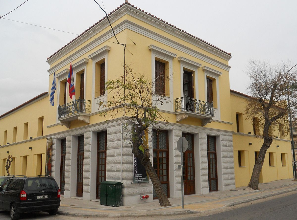 municipal gallery of athens