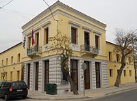 Municipal Gallery of Athens 002.jpg