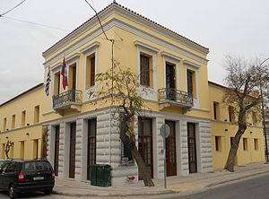 Municipal Gallery of Athens - Image: Municipal Gallery of Athens 002