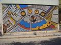 Mural in Kibbutz Or-Haner - Life Creation.jpg
