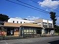 Murayama Post office (Musashimurayama).jpg
