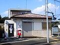 Musashimurayama Mitsufuji Post office.jpg