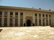 Musee Legion Dhoneur opposite Musee d'Orsay, Paris.jpg