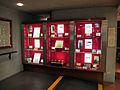 Museo filatelico e numismatico nei musei vaticani 03.JPG