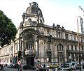 Museu da Polícia Civil do Estado do Rio de Janeiro 2007.jpg