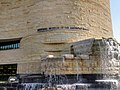 Museum of American Indian.jpg