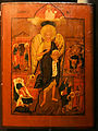 Museum of Icons in Supraśl - 71.jpg