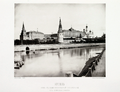N.A.Naidenov (1884). Views of Moscow. 02. Kremlin.png