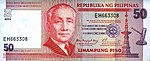 Front side of the 50-peso banknote