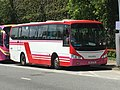 NH356 Free MTR Shutlle Bus K1A 05-08-2017.jpg