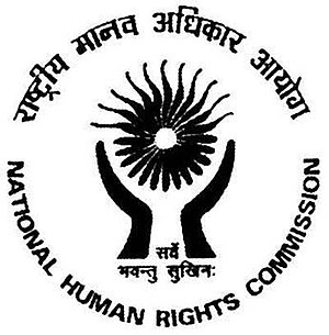 National Human Rights Commission of India - Image: NHRC