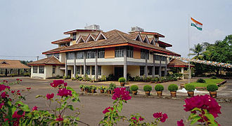 National Institute of Technology Calicut - The Administrative Block