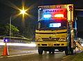 NSW Police Force Hino RBT-02 - Flickr - Highway Patrol Images.jpg