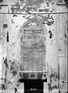 na de brand. muurschildering tegenover de torenmuur - asperen - 20025859 - rce