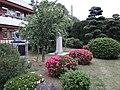 Nagasaki University Sakamoto campus garden - panoramio.jpg
