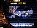 Nagoya Station Christmas Illumination 2009 Winter (4159254736).jpg
