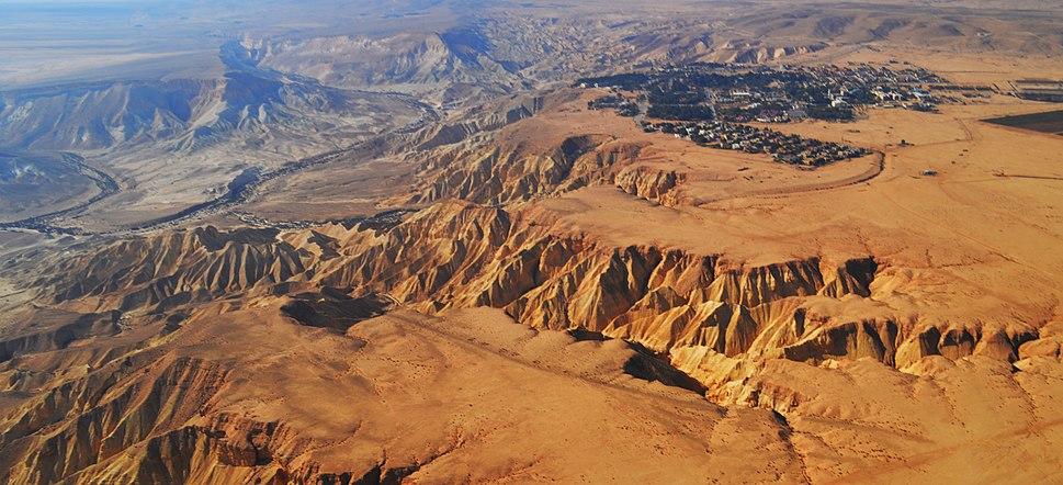 Nahal Zin Aerial View