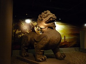 Pixiu - A Chinese Pixiu, part Chinese dragon, part lion and with feathered wings, Chaotian Palace, Nanjing.
