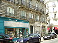 Nantes 2008 PD 66.JPG