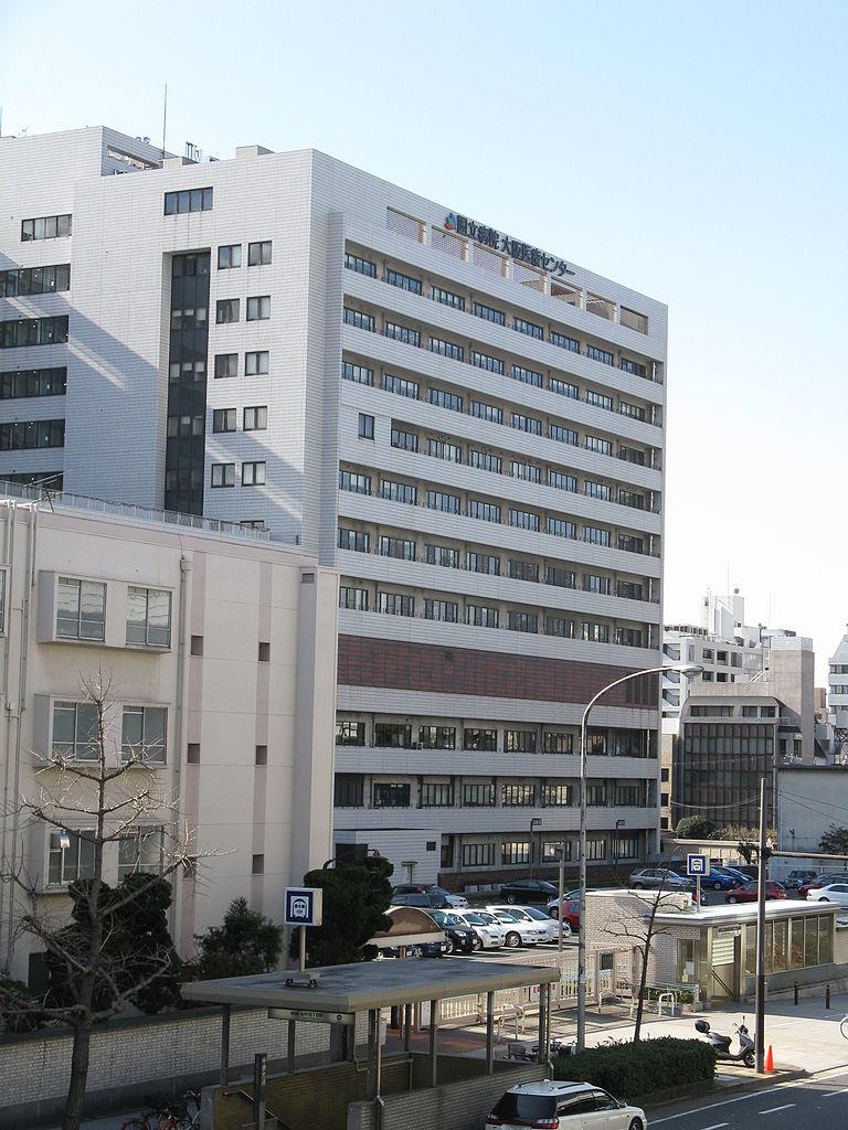 国立 病院 機構 大阪 医療 センター