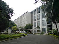 National Library of the Philippines, Feb 14.JPG