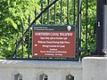 National Park Service North Canal Walkway sign; Lowell, MA; 2012-05-19.JPG