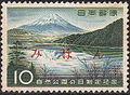 Natural park day stamp of specimen.JPG