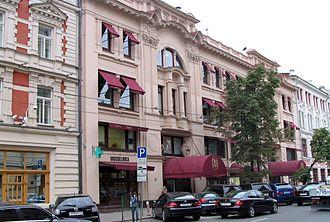 Neglinnaya Street - Image: Neglinnaya, 13.Petrovsky passazh