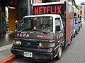 Netflix Kingdom ad truck 4557-RF 20190126.jpg