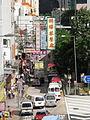 Ngau Tau Kok Road.jpg