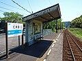 Niida station 02.jpg