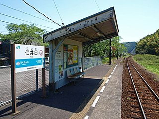Niida Station (Kōchi) Railway station in Shimanto, Kōchi Prefecture, Japan