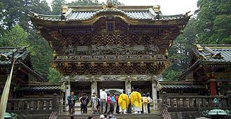 Edo period - Image: Nikko Yomeimon 5005
